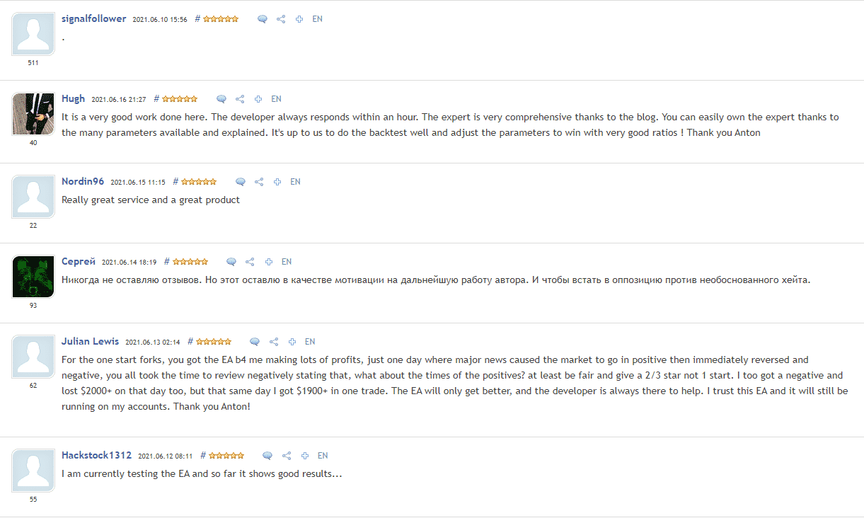 Amaze user reviews